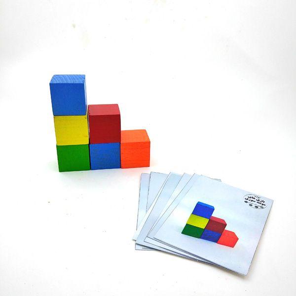 مکعبهای چوبی هوش2