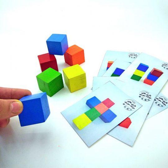 مکعبهای چوبی هوش3