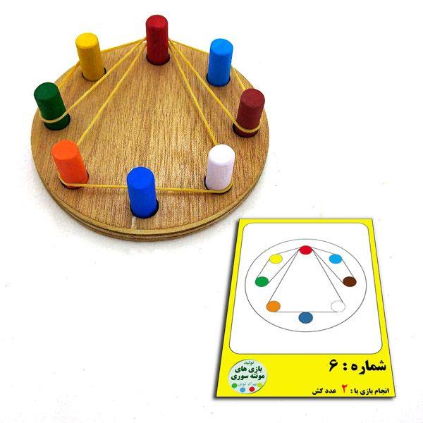بازی چوبی شکل کش3