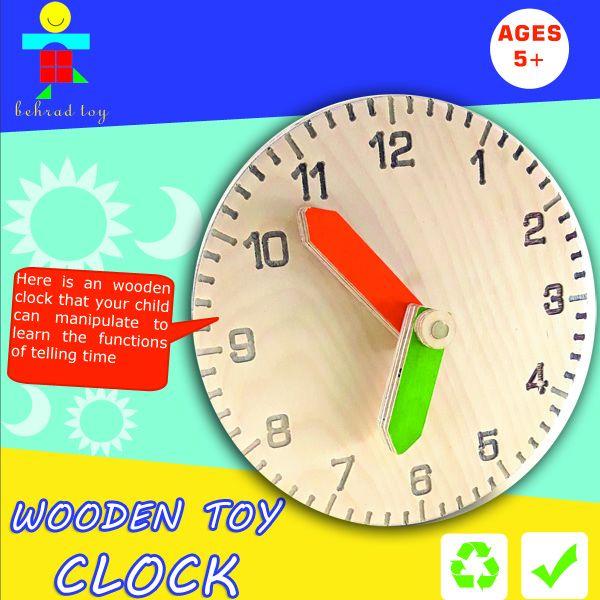 ساعت چوبی آموزشی1