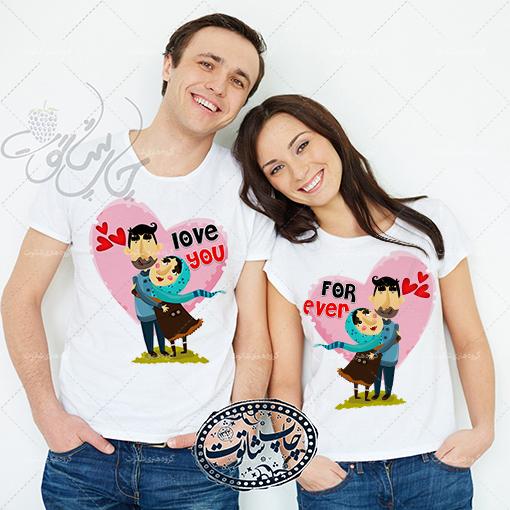 ست تیشرت 2 نفره love forever مدل 5