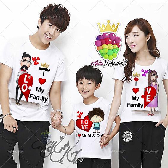 ست تیشرت 3 نفره love family مدل 1