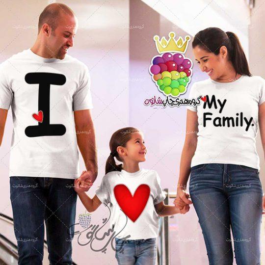 ست تیشرت 3 نفره love family مدل 31