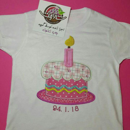 کیک تولد2